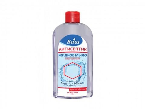 """Жидкое мыло """"Антисептик"""" лаванда, 430 мл"""