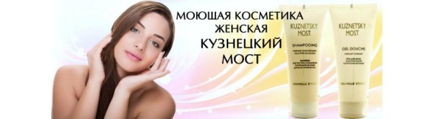 """""""Кузнецкий мост"""""""