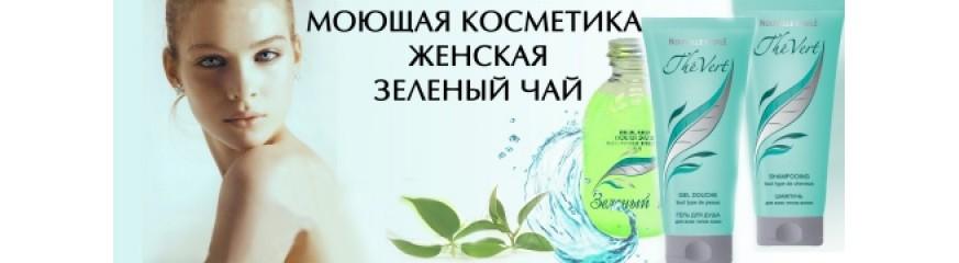 """""""Зеленый чай"""""""