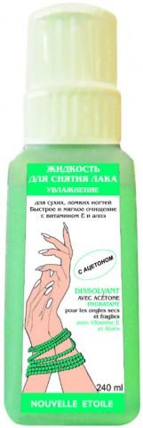 """Жидкость для снятия лака  """"Увлажнение"""", 240 мл"""