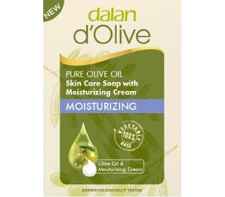 Туалетное мыло отшелушивающее с маслом оливы и глицерином, 200 г