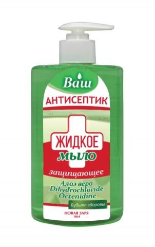 """Жидкое мыло """"Антисептик"""" Алоэ Вера, 660 мл"""