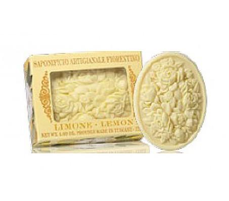 """Мыло туалетное """"Лимон"""", 125 г"""