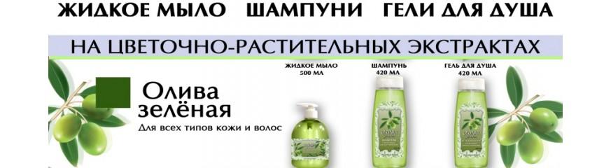 """Олива зеленая"""