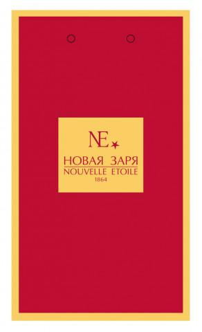 Пакет бумажный ламинированный красный, 530х190х420 мм