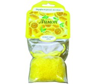"Парфюмерный жемчуг ""Лимон"""