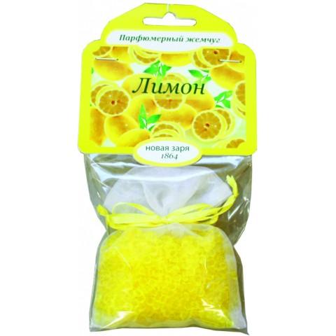 "Парфюмерный жемчуг ""Лимон"", 40 г"