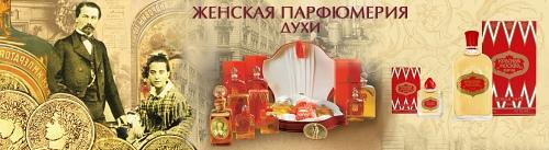 """Женские духи """"Новая Заря"""""""