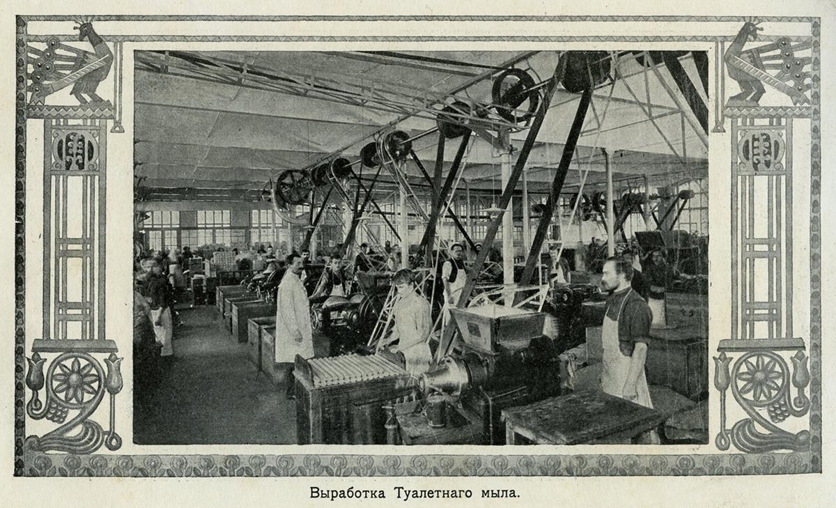 Дореволюционное производство мыла на фабрике Новая Заря