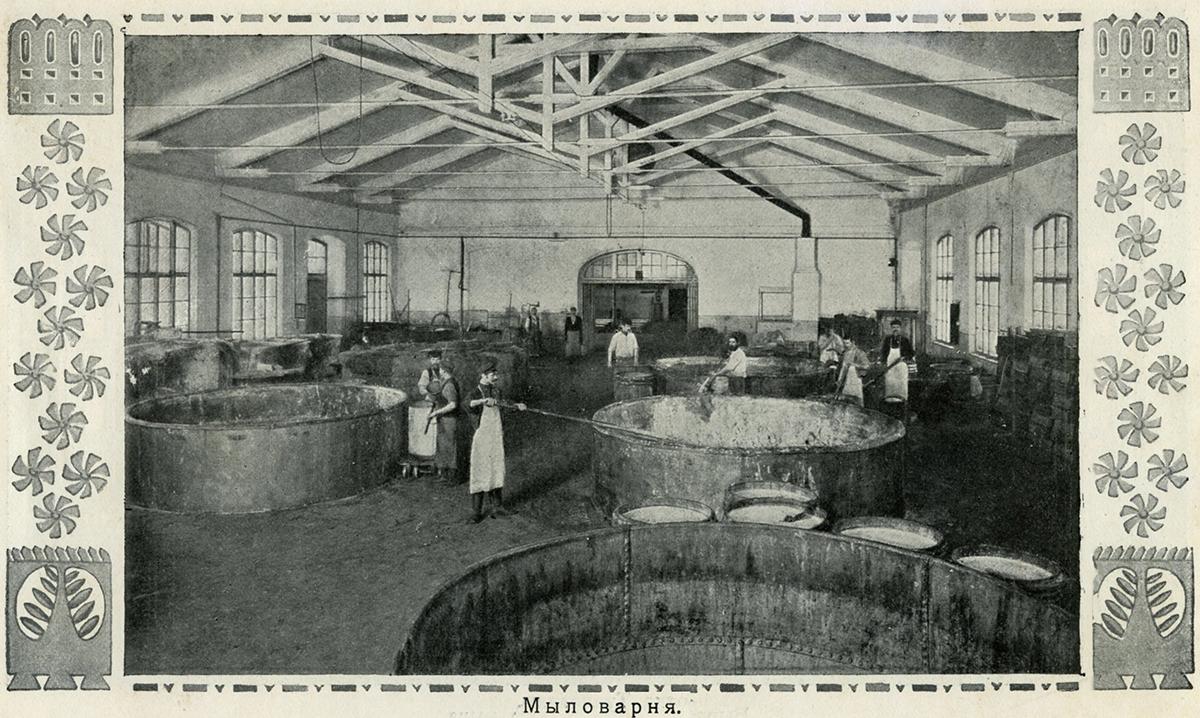 Мыловаренное производство
