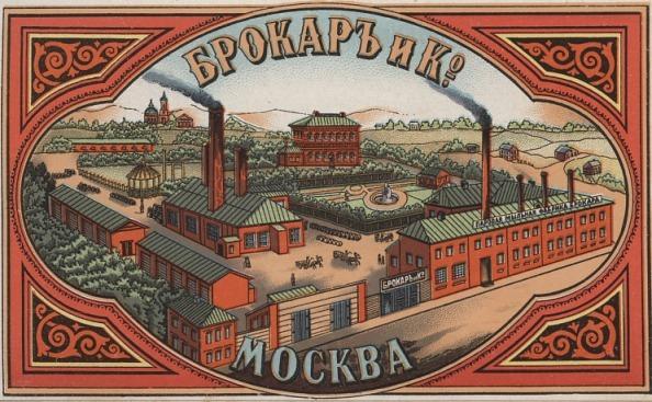 """Фабрика """"Новая Заря"""""""