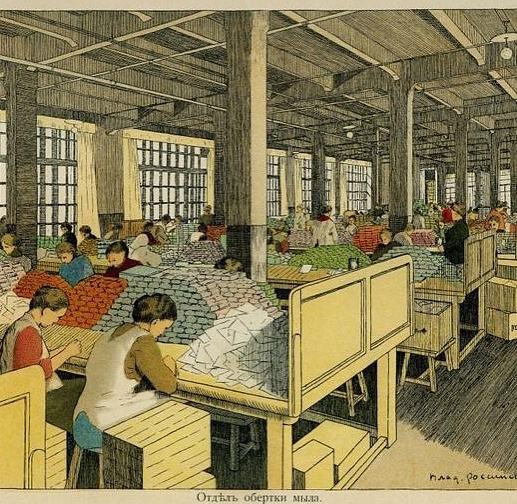 Производство мыло на фабрике Генриха Брокара