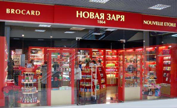 """Магазин """"Новой Зари"""""""