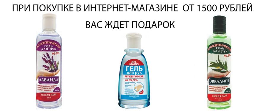матрешка парфюмерия интернет магазин официальный