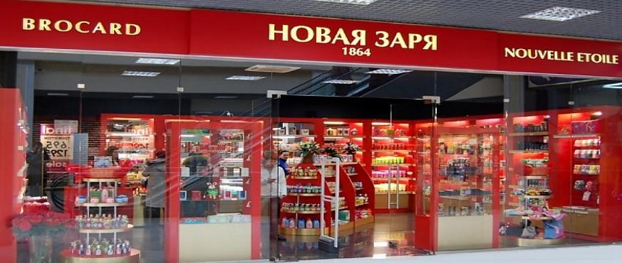 Интернет-магазин парфюмерии и косметики НОВАЯ ЗАРЯ a391ce5c68c